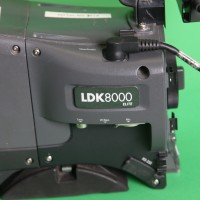 HD Triax camera chain