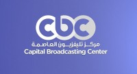 Egypts CBC Boosts Flexibility of HD Signal Transport With Riedel MediorNet Real-Time Network