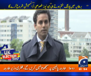 Geo News (Geo TV Network) used Quicklink Mobile Encoder for UK General Elections 2017 coverage