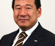 Leader Electronics Corporation Appoints Kozo Nagao as President