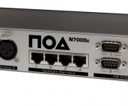 NOA and rsquo;s N7000c Makes Major Headway